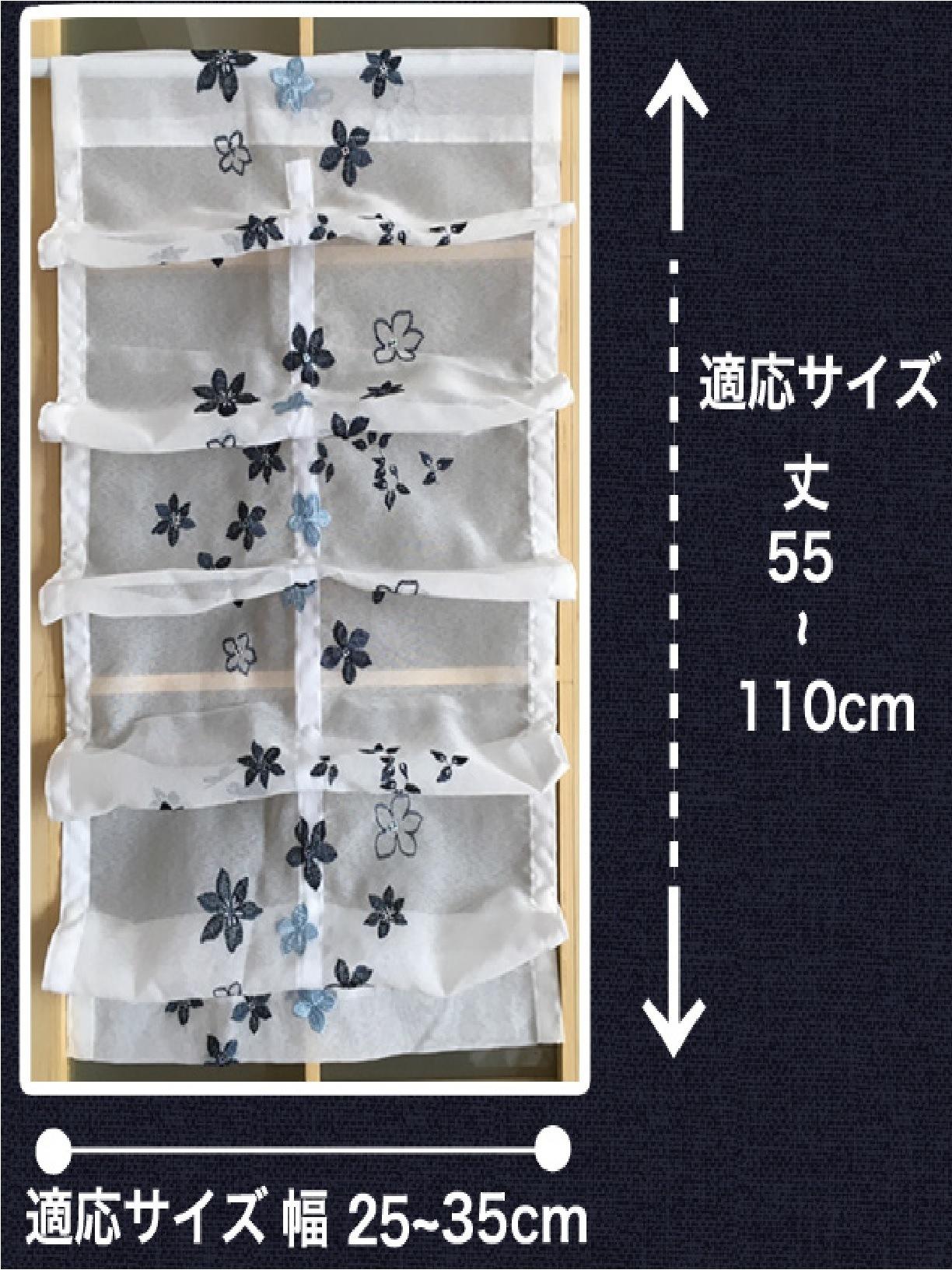小窓 ボタン付きシェードカーテン 巾35x丈110cmプライバシー保護 北欧 おしゃれ 出窓