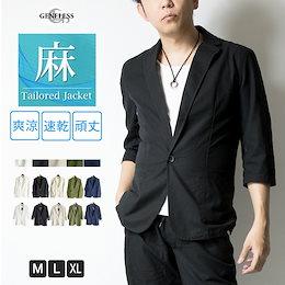 ~テーラードジャケット 綿麻 メンズ コットンリネン 長袖 テーラード ジャケット 全5色 セットアップ可能