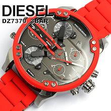 ディーゼル DIESEL クオーツ メンズ クロノ 腕時計 DZ7370