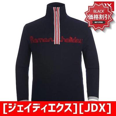 [ジェイディエクス][JDX]男性反ジップアップセーター(X2NFSPM91DN) /ニット/セーター/ニット&カーディガンセット/韓国ファッション