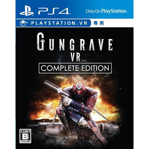 GUNGRAVE VR COMPLETE EDITION [通常版] [PS4]