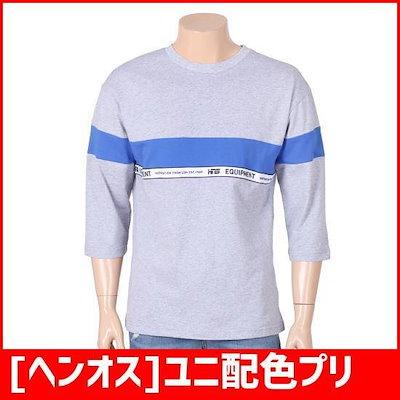 [ヘンオス]ユニ配色プリント7部ティーシャツHTD602 /プリントTシャツ/キャラクターTシャツ/韓国ファッション