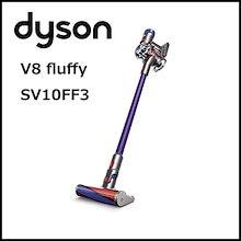 ダイソン SV10FF3 サイクロン式スティッククリーナー V8 Fluffy  dyson ニッケル/アイアン/パープル