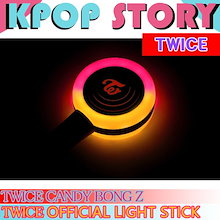 TWICE CANDY BONG Z TWICE OFFICIAL LIGHT STICK  TWICE 公式ペンライト 【公式商品】 *2次予約