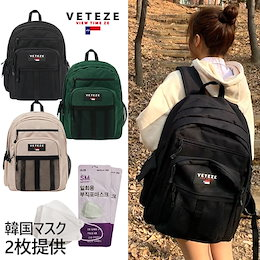 即日発送[VETEZE] RETRO SPORT BAG 2 リュック バックパック 通学 daylife レディース メンズ 韓国ファッション
