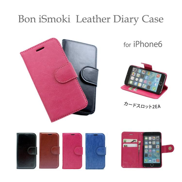 【ゆうパケット便送料無料】【iPhone6 6S】 Bon iSmoki Leather Diary Case ボンアイスモキレザーダイアリーケース アイフォンケース 手帳型