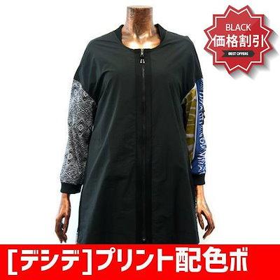 [デシデ]プリント配色ボルルンピッジプオプジャケットDHS526 /ジャケット/ノーカラージャケット/フラットカラージャケット/韓国ファッション