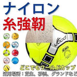 サッカーボール 4号球 5号球 学校 ワールド キック トレーニング 試合 小学生