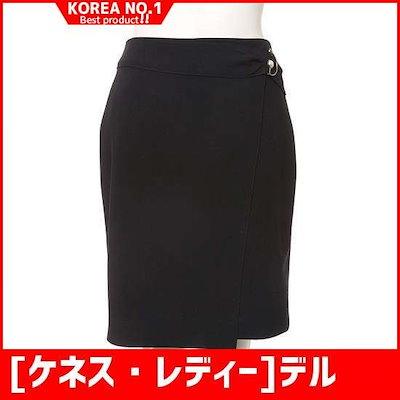 [ケネス・レディー]デルボトゥスカート(EWSKIC03) /スカート/Hラインスカート/ 韓国ファッション