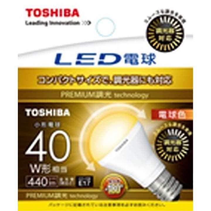 LED電球 ミニクリプトン形 広配光タイプ 調光器対応 40W[LDA5L-G-E17/S/D40W](電球色 E17)