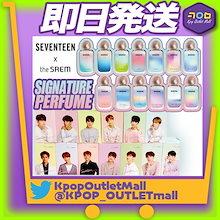 【即納商品】 SEVENTEEN × the SAEM 香水 セブンティーン 公式商品