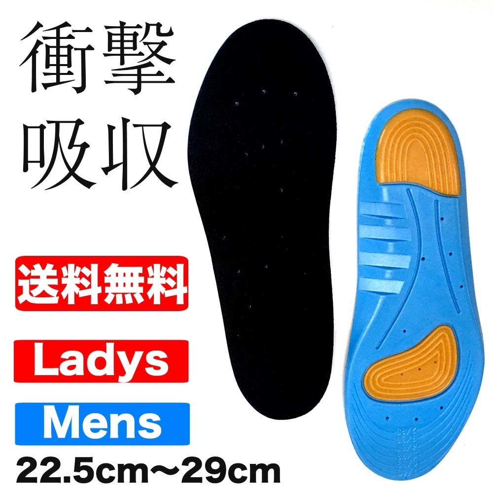 【SALE価格】 インソール レディース メンズ 衝撃吸収 中敷き サイズ調整可 防臭加工 靴 革靴 ビジネス シューズ S M L スニーカー 疲労軽減 女性 男性 営業 リクルート A31-33