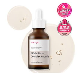 Manyo Factory Bifida Complex Ampoule  魔女工場 ビフィダ コンプレックス アンプル  50ml