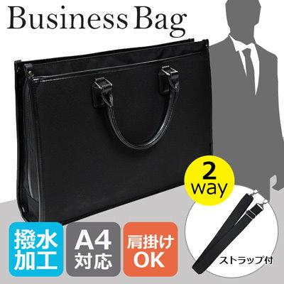 bc860feeb234 Qoo10 | メンズビジネスバッグのおすすめ商品リスト(Qランキング順) : メンズビジネスバッグ買うならお得なネット通販