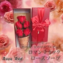 【送料無料】母の日 父の日 フラワー ソープ バレンタイン ローズ カーネーション 花 花束  プレゼント ギフト 誕生日 記念日 お祝い 小物 ホワイトデー