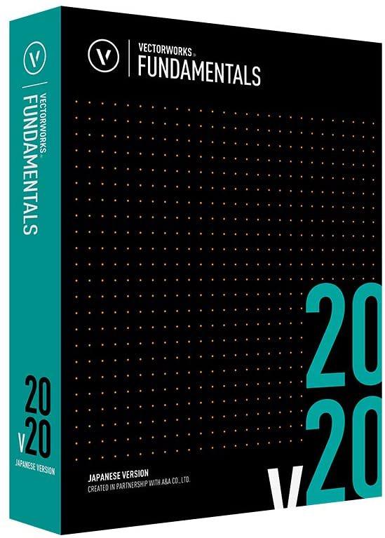 Vectorworks Fundamentals 2020 スタンドアロン版