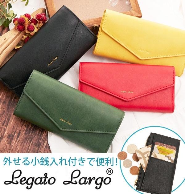 b4a2073c3fa1e9 長財布 レディース Legato Largo レガートラルゴ 通販 ロングウォレット 小銭入れあり 大容量 多