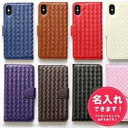 0a3719e775 iPhone XS ケース iPhone8 XR iPhoneX アイフォーン XS Max 10 10s 10r 7 ケース 名