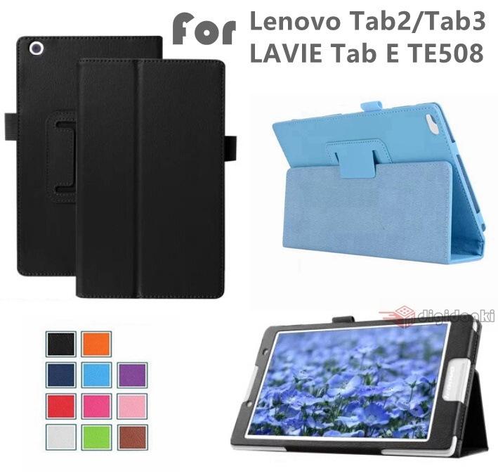LAVIE Tab E TE508用Lenovo TAB3 TAB2 8.0用/レノボ タブ3 2/8インチタブレット用手帳型レザーケース/横開きリープカバー/スタンド軽量 薄型設計A690