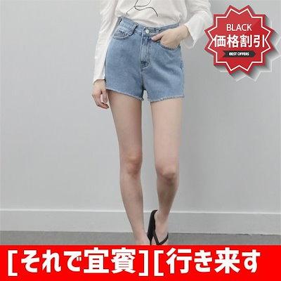 [それで宜賓][行き来するように/それで宜賓]シンプルデニムのショートパンツ パンツ/レババッジ/韓国ファッション