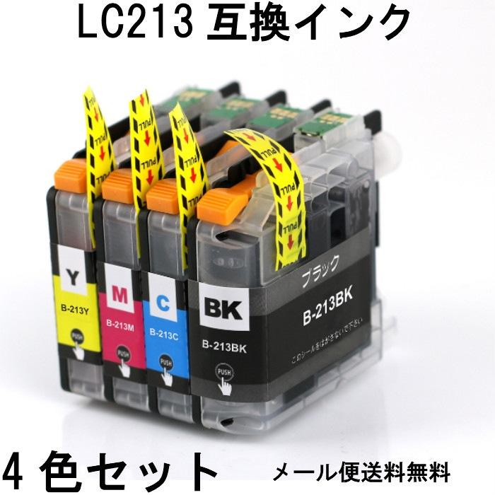 LC213-4PK(4色セット)互換インク MFC-J5720 MFC-J5620 MFC-J5820DN DCP-J4225N DCP-J4220N MFC-J4725N M