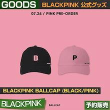 BLACKPINK BALLCAP (black/pink) / 日本国内発送 / 即日発送 キャップ