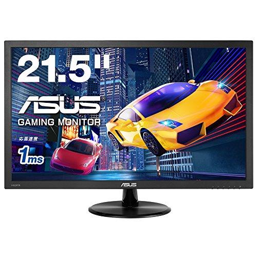 ASUS ゲーミングモニター 21.5型FPS向き/1ms/TN/HDMI1/D-sub/スピーカー内蔵/ブルーライト軽減/VESA/3年保証 VP228HEブラック21.5インチ(1ms/75Hz)