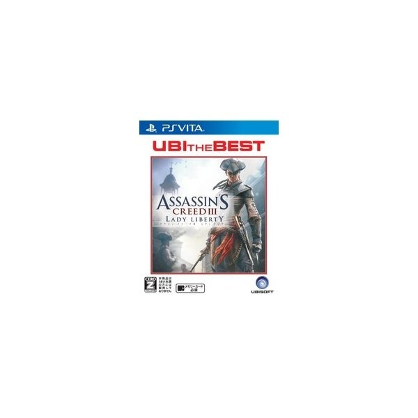 アサシン クリードIII レディ リバティ [ユービーアイ・ザ・ベスト] [PS Vita]