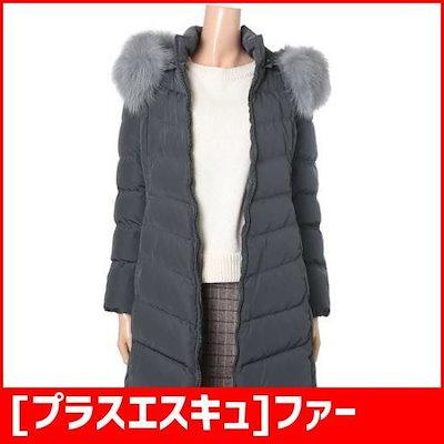 [プラスエスキュ]ファーロングパディング(LU9DO02) / パディング/ダウンジャンパー/ 韓国ファッション