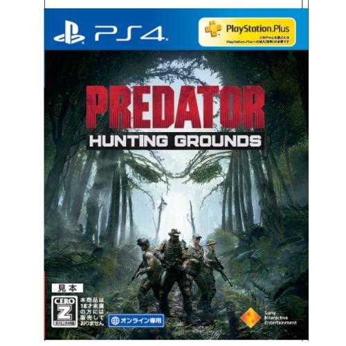 Predator: Hunting Grounds [PS4] 製品画像