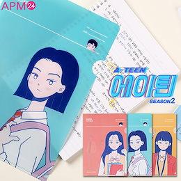 【A-TEEN2 公式】キャラクター クリアファイル 3点セット ドハナ/キムハナ/チャアヒョン 韓国WEBドラマの公式グッズ