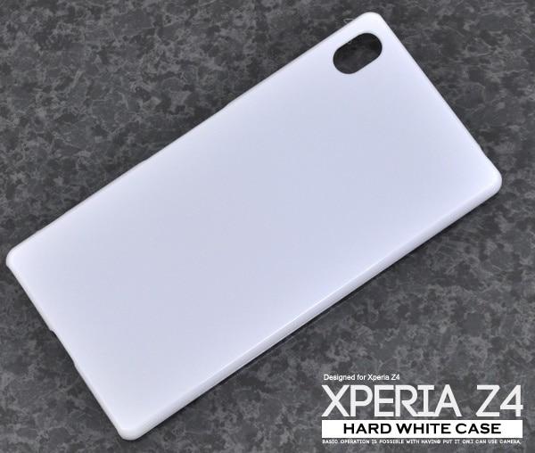 送料無料【Xperia Z4 (SO-03G/SOV31/402SO)用】ホワイトケース*エクスペリア xperiaz4 so03g ハードケース スマホカバー スマホケース docomo ドコモ エ
