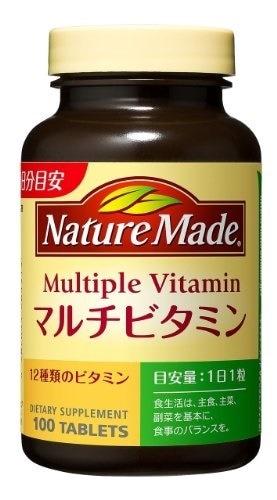 ネイチャーメイド マルチビタミン 100粒入
