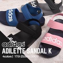 💖大好評につき、再々入荷💖アディダス adidas サンダル キッズ ジュニア ADILETTE SANDAL K G26876 G26877 G26878 G26879