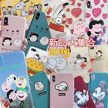 ★ チャーリー プーラン スヌーピー 2019新作韓国 iPhoneXS MaxiPhoneXR iPhoneX/8/7/6 iPhone7ケースiPhone Plusケース手帳型ケース