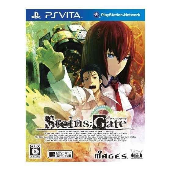 STEINS;GATE(シュタインズ・ゲート) [PS Vita] 製品画像