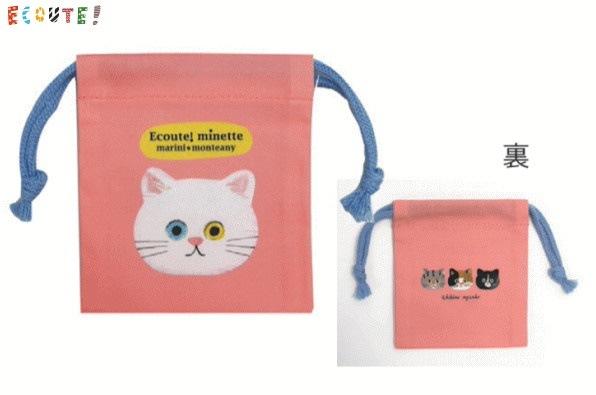 【日本製】【エクート】【ECOUTE】ミニミニ巾着 【しろ】【巾着】【袋】【入れ物】【小物入れ】【猫】【キャット】【minette】【ミネット】【ネコ】【生活雑貨】【かわいい】