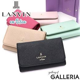 ランバンオンブルー キーケース LANVIN en Bleu リュクサンブール 本革 革 レザー 鍵 かわいい レディース 480115