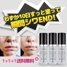 [LabelYoung]✔2+1 ✔Ebay1位 女の老け顔対策に。「1本で完了」👌しわをピンと引き締める!✨ショッキングソルムアンプル[韓国コスメ]