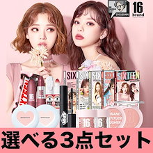 ★16BRAND★💖送料無料 💖New Color追加 選べる1+1+1 NEW COLOR★ EYE MAGAZINE & RU16 Taste-Chu Tint SNS 話題のそのリップも選