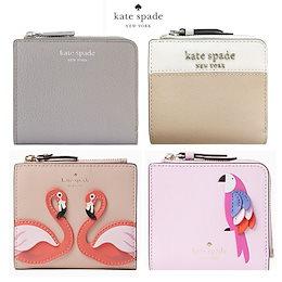 【USA速配送】Kate Spade ケイトスペード レディース二つ折り財布 折り畳み財布 各種 WLRU6353 WLRU6024 WLRU6243 WLRU5487