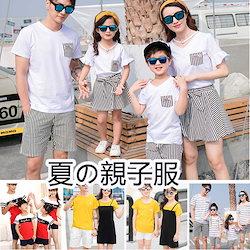 a715af8e80ecc 親子ペアルックファッション 純綿 パパ/男の子 Tシャツ+短パンツ【上下セット】