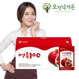 オーガニック/100 %/高麗人参/韓国健康食品/紅参/免疫力/gmarket