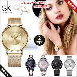 [予約2type]★送料無料★ Sengke 2020年最新モデルレディース腕時計★高品質大人気レディースカジュアル腕時計sk00750059