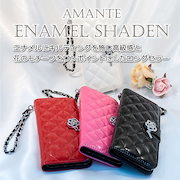 f1ee95b4e8 【限定値下】Amante-Enamel-Shaden(エナメルシャデン) かわいい