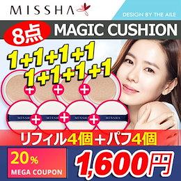 [MISSHA][ミシャ] ★8点★マジック クッションリフィル4個+パフ4個 MAGIC CUSHION