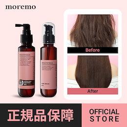 [MOREMO]REVITALIZING HAIR TONIC A 115ml/HAIR SERUM R 120ml/モレモセラムR