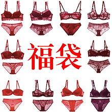(福袋)3枚 韓国ファッション レディースファッションブラショーツセットサイズ70A~95D★レースノンパッド ★ ブラジャー 下着 セクシーランジェリー