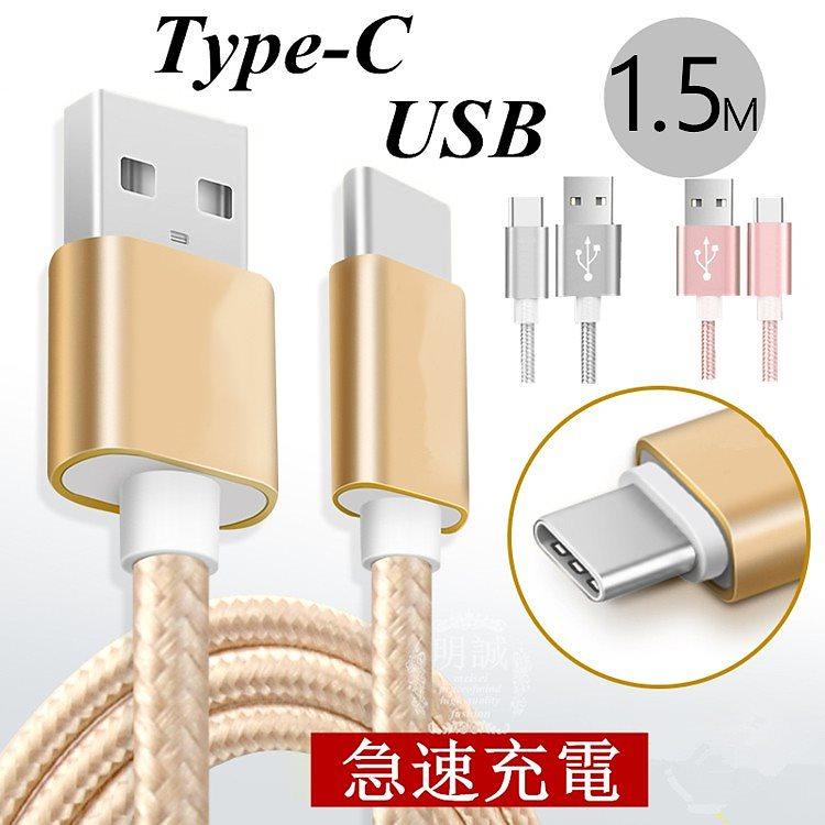 USB Type-Cケーブル Type-C 充電器 0.25/0.5/1/1.5m 高速充電 データ転送 Xperia XZs / Xperia XZ / Xperia X compact 等対応