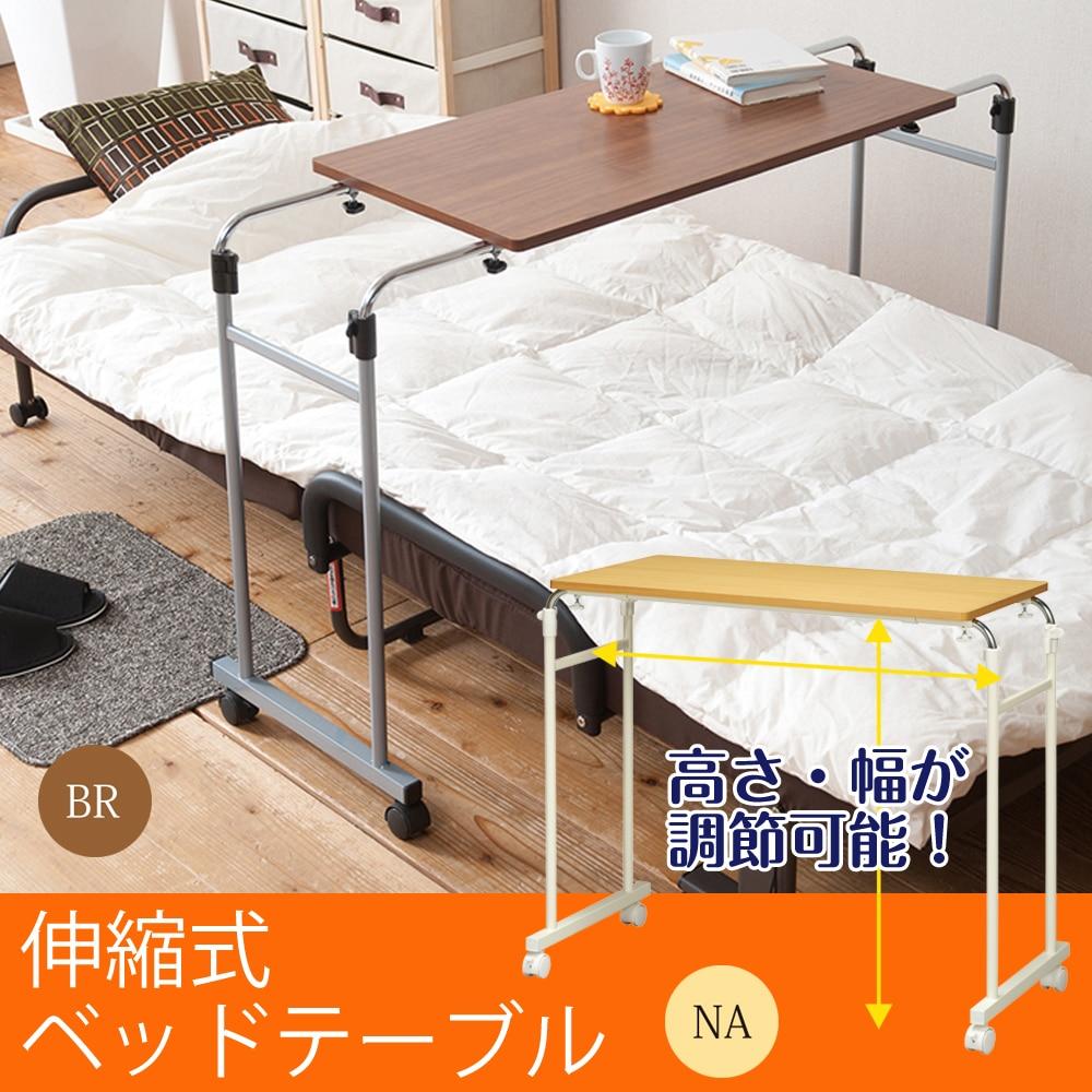 ベスト 信じられないほどの 安い ベッド 通販 | 8730